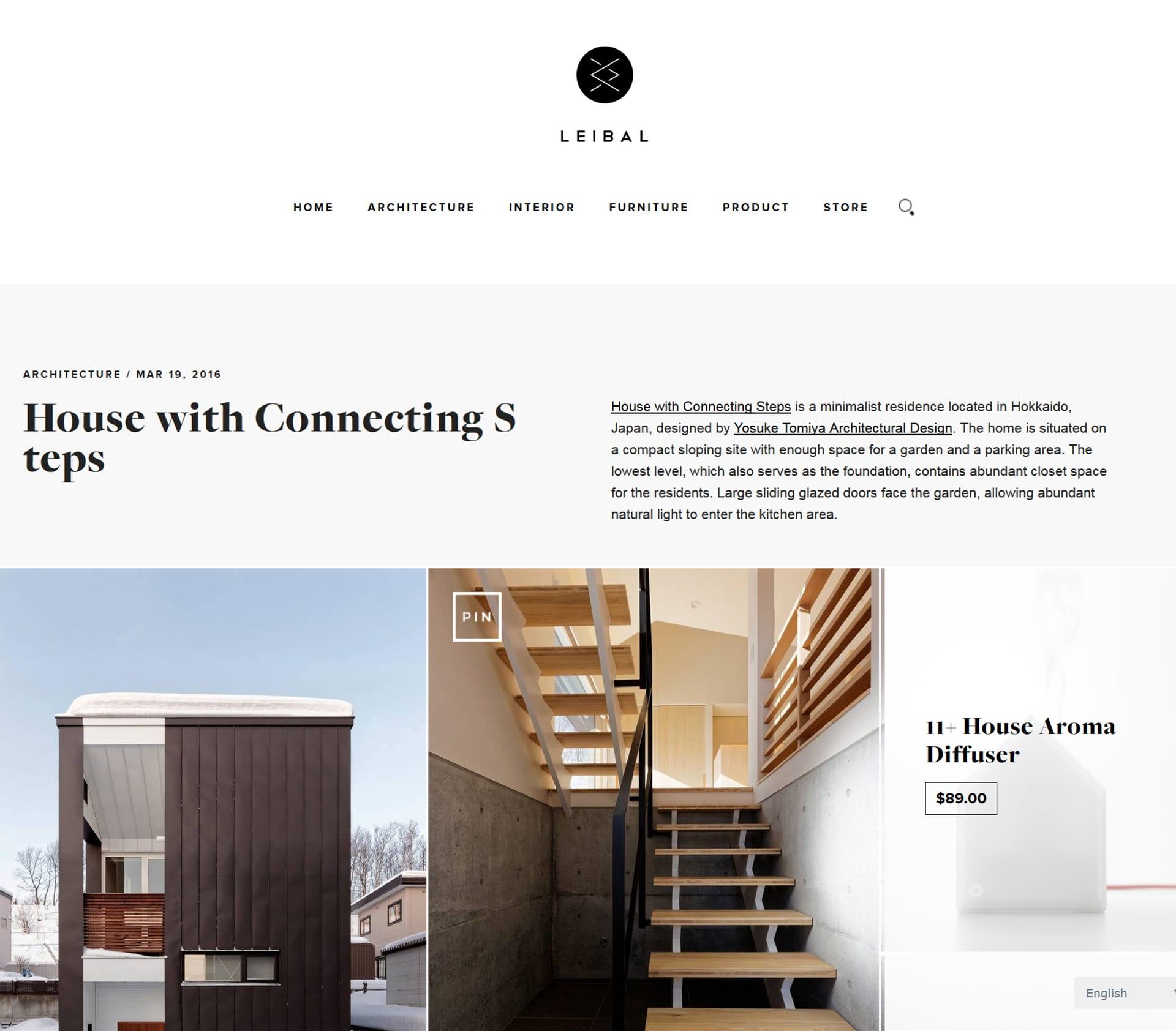 「段差を繋ぐ家」がデザインサイト「LEIBAL」に掲載されました。