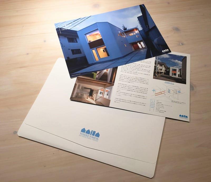 カタログ 富谷洋介建築設計