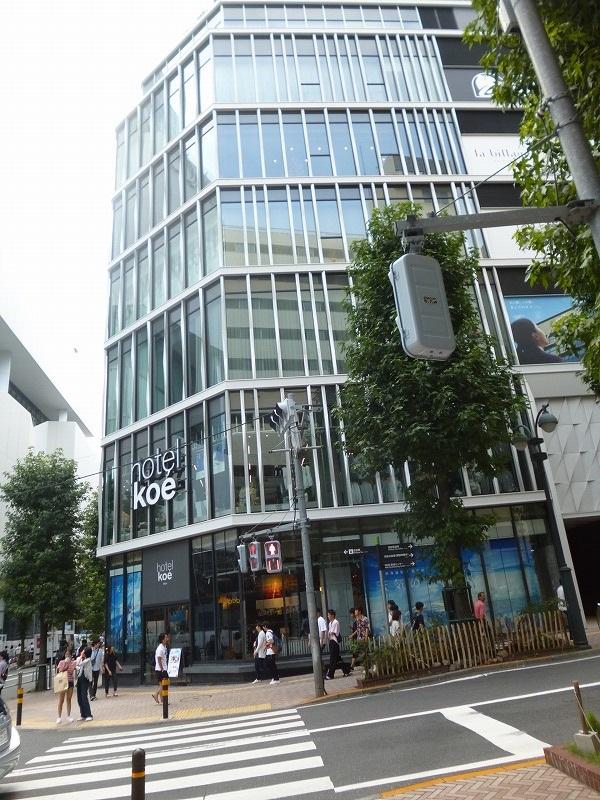 hotel koé tokyo<br />  設計: サポーズデザインオフィス